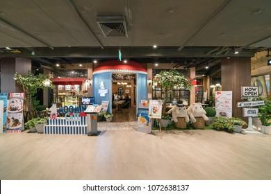 BANGKOK- JUN 18 : Moomin Cafe at Siam Center Shopping Center on Jun 18, 2017 in Bangkok, Thailand