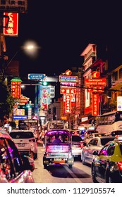 BANGKOK - June 16: Busy Yaowarat Road in the evening on June 16, 2018 in Bangkok. Yaowarat Road is a main street in Bangkok's Chinatown, it was opened in 1891 in the reign of King Rama V.