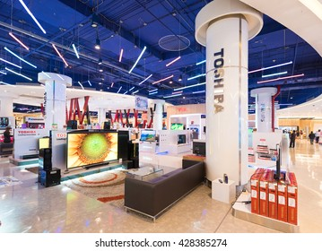 BANGKOK - MARCH 17, 2016: A view at the Toshiba store in the Siam Paragon Shopping mall. It is one of the biggest shopping centres in Asia.
