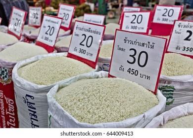 BANGKOK, May 21, 2017 - Different varieties of rice on sale at a market in Bangkok.