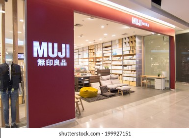 BANGKOK - MAY 29: Muji shop at Central Rama 9, Bangkok on May 29, 2014. Muji products came being in the early 1980's as a result of a new mood, calling for a return to simplicity in daily life.