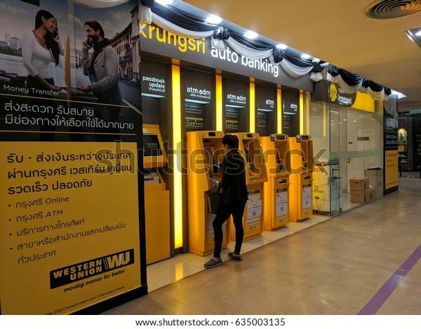 BANGKOK- MAY 6, 2017 : Bank of Ayudhya Automatic Teller Machine, ATM in MBK Shopping mall on MAY 7, 2017 in BANGKOK, Thailand.