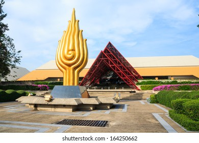 BANGKOK - November 21: Queen Sirikit National Convention Center on November 21, 2013 in Bangkok, Thailand. It is a convention center and exhibition hall located in Bangkok, Thailand