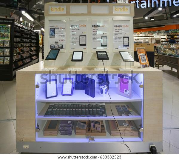 Bangkok Oct 15 Amazon Kindle Products Stock Photo (Edit Now) 630382523
