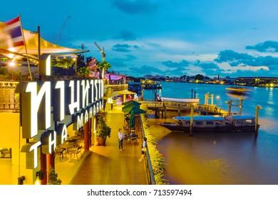 Bangkok- September 11: Tha Maharaj shopping mall side Chao Phraya river with tourism thailand on September 11, 2017 in Bangkok, Thailand.
