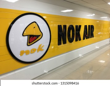 BANGKOK - SEPTEMBER 6, 2018: Nok Air sign in Don Mueang International airport. Nok Air is a low cost airline in Thailand operating mostly domestic services out of Bangkok Don Mueang Airport.