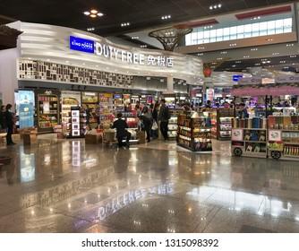 BANGKOK - SEPTEMBER 6, 2018: People choose goods at King Power Duty Free store at the Don Mueang international airport.