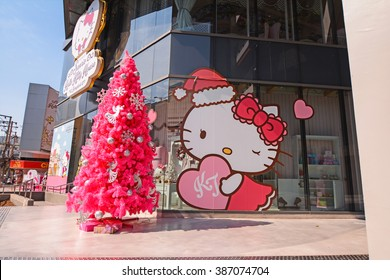 Bangkok, Siam Square One, Thailand - January 4, 2016: Hello Kitty House Bangkok: Cafe, Shop & Spa with Christmas tree, in Siam Square One.