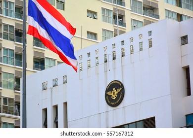BANGKOK, TH - DEC. 14: Defence Energy Department facade on December 14, 2016 in Phetchaburi Road, Bangkok, Thailand.
