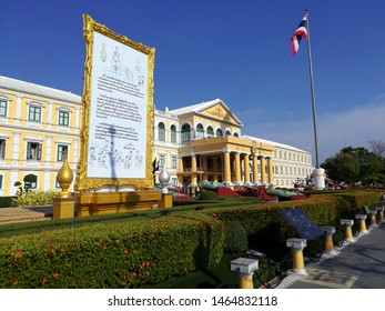 Bangkok, Thailand, 04.20.2018: Headquarter of The Ministry of Defence of the Kingdom of Thailand. The ministry controls the Royal Thai Armed Forces to maintain national security, territorial integrity