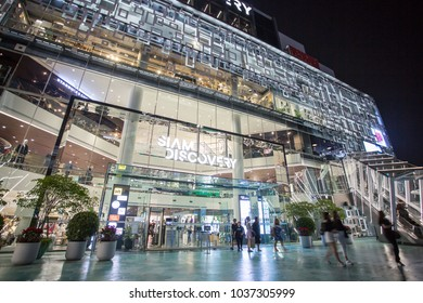 Bangkok, Thailand - 05 January 2018 : Siam Discovery department store in night time, Bangkok Thailand