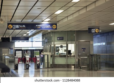 BANGKOK. THAILAND. 10 MARCH 2017 : Lumphini park  station of Metropolitan Rapid Transit or MRT in Bangkok. Kingdom of Thailand