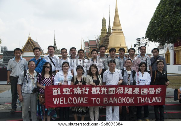 BANGKOK, THAILAND, 12 FEBRUARY 2015 : Unidentified people and tourist near Wat Arun or Temple of Dawn at Thonburi west bank of the Chao Phraya River. it is tourist attraction.
