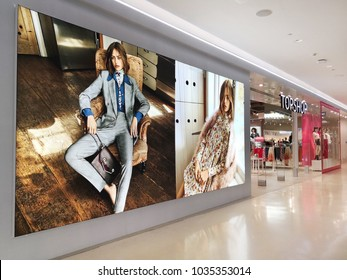 BANGKOK, THAILAND - 14 FEB 2018: Topshop fashion store in shopping center. Topshop is a British multinational fashion retailer of clothing, shoes, make-up and accessories.