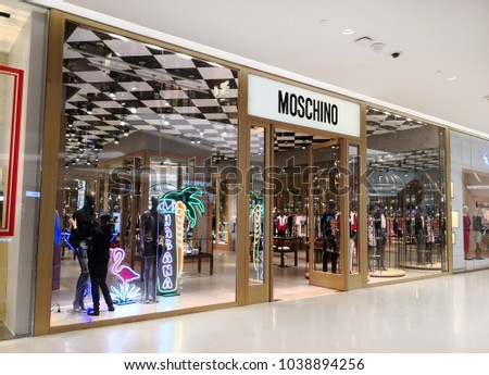 e4432d456d2 BANGKOK THAILAND 14 FEB 2018 Moschino Stock Photo (Edit Now ...
