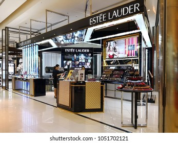 BANGKOK, THAILAND - 16 FEB 2018: Estee Lauder cosmetic store in shopping mall, The Estee Lauder Companies is an American manufacturer of prestige skincare, makeup, fragrance and haircare product.