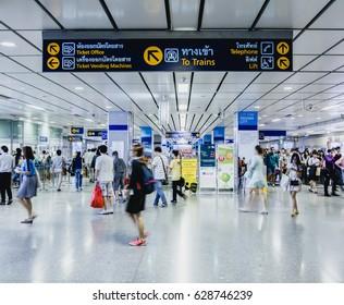 Bangkok, Thailand - 20 March 2017 : Bangkok Metro [MRT]