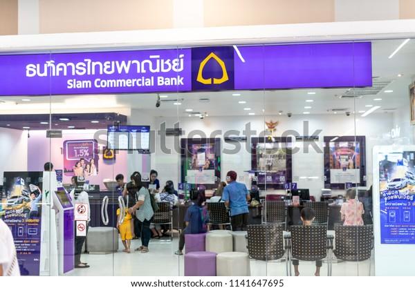 Bangkok Thailand 25 July 2018 Siam Stock Photo (Edit Now
