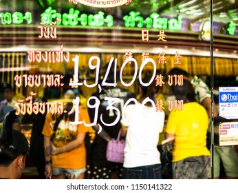 Bangkok Thailand - 28 August 2018 ,Chinatown or Yaowarat road popular as Thailand biggest gold Jewelry shop , Thai alphabet show daily gold price both gold ornament and gold bar price per Baht/Gram