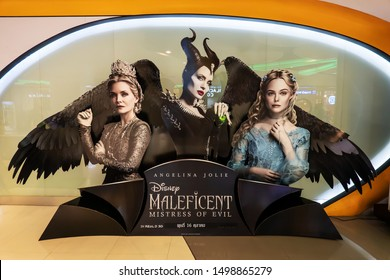 Maleficent 2 Images Stock Photos Vectors Shutterstock