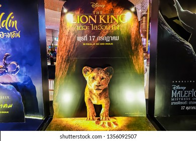 BANGKOK, THAILAND, 31 March 2019 - A beautiful standee of a movie called Lion King display at the cinema to promote the movie