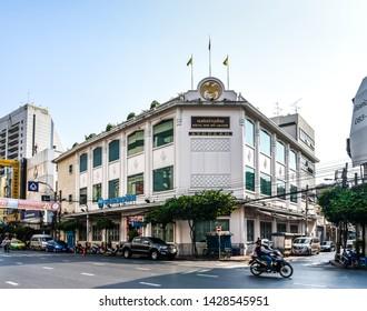 BANGKOK, THAILAND - 4 FEB : KRUNG THAI art gallery building at Chinatown on 4 February 2019 in Bangkok city, Thailand