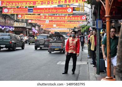 BANGKOK, THAILAND - 4 FEB : Unidentified man wearing mask at Chinatown on 4 February 2019 in Bangkok city, Thailand