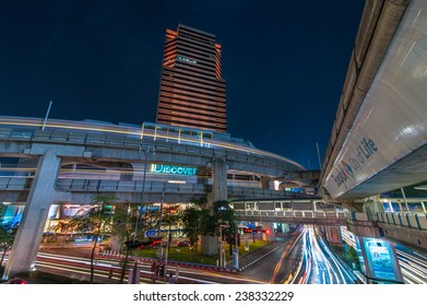Bangkok, Thailand - 5 December 2014: Siam Discovery the famous shopping mall in Bangkok at rush hour times on December 5, 2014 at Bangkok, Thailand.
