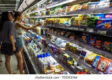BANGKOK THAILAND - 6 June 2017: Shopping some drink in supermarket of Thailand