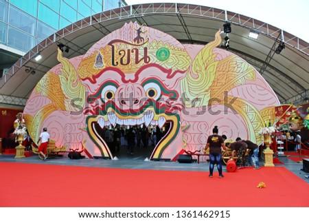 Bangkok Thailand Apr 2019 Khon Ramakien Stock Photo (Edit Now