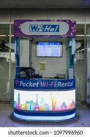 Bangkok, Thailand - Apr 23, 2017. Pocket Wifi Rental Booth at Departure Hall of Suvarnabhumi Airport in Bangkok, Thailand.