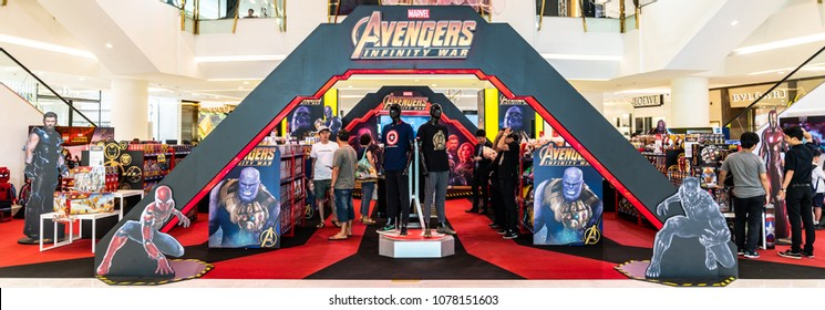 Bangkok, Thailand - Apr 26, 2018: Avenger Infinity War Movie promotional event and toy sale exhibition booth held in shopping center in Bangkok, Thailand