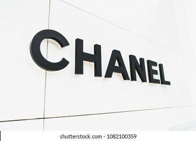 Bangkok, Thailand - Apr 26, 2018: Chanel brand logo in front of Chanel boutique store at Emquartier shopping center in Bangkok, Thailand