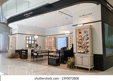BANGKOK, THAILAND - APR 5, 2019: View of Jo Malone London cosmetics store in Icon Siam Mall. Joanne Lesley Malone MBE is a British perfumer, the founder of Jo Malone London and Jo Loves.