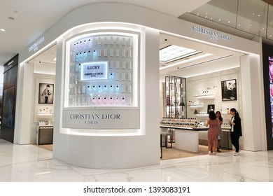 BANGKOK, THAILAND - APR 5, 2019: Dior brand cosmetics store in Icon Siam Mall. Dior is an European luxury goods company controlled and chaired by French businessman Bernard Arnault, heads of LVMH.