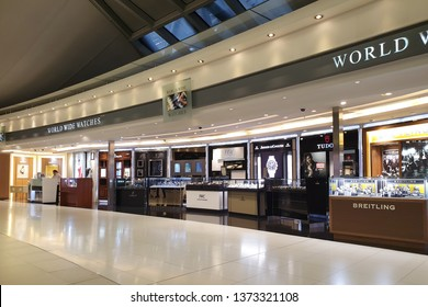BANGKOK, THAILAND - APR 8, 2019: Interior of various branded watch store at Suvarnabhumi Airport, Thailand, one of the biggest international airports in Southeast Asia and a regional hub for aviation.