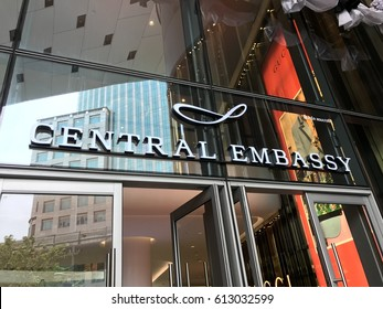 BANGKOK, THAILAND - APRIL 1: Central Embassy Mall SIGN on April 1, 2017 in Bangkok ,Thailand. Central Embassy is the latest luxury mall in Bangkok ,Thailand.