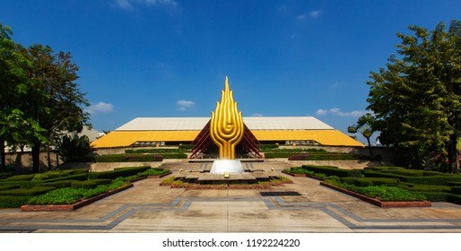 Bangkok, Thailand - April 11, 2018: Queen Sirikit National Convention Center. It is a convention center and exhibition hall located in Bangkok, Thailand