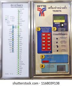 Bangkok, Thailand - April 12, 2017: BTS skytrain ticket machine at Phaya Thai station.