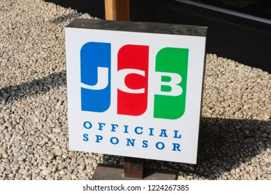 BANGKOK, THAILAND - APRIL 14 -2018: JCB credit cards accepted sign hangs in front of a onsen in Bangkok ,Thailand