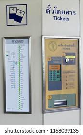 Bangkok, Thailand - April 16, 2017: BTS skytrain ticket machine at Bang Na station.