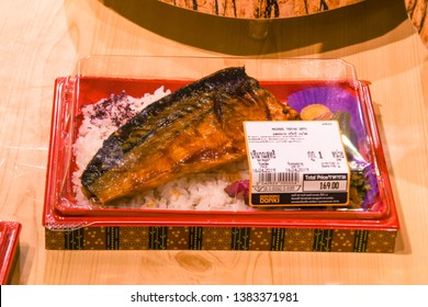 BANGKOK THAILAND APRIL 16 2019 , A mackerel ( SABA )  teriyaki bento selling Inside of DON DON DONKI or Don Quijote -a japanese discont store located in Bangkok Thailand