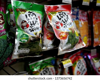Bangkok, Thailand - April 17 2019: Tao Kae Noi sell in 7-11. Thai snack product company that is largely known for selling variations of flavoured seaweed as a snack. Founded by Itthipat Peeradechapan.
