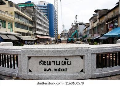 BANGKOK, THAILAND - APRIL 18 : Thai people working build walkway at construction site on Khlong Ong Ang canal at Saphan Han bridge of Samphanthawong district on April 18, 2018 in Bangkok, Thailand