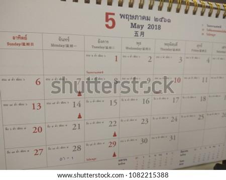 bangkok thailand april 2018 thai calendars on may with text note