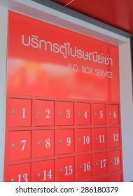 BANGKOK THAILAND - APRIL 21, 2015: Thailand Post P O box in Bangkok. Thailand Post is the state enterprise in the form of company providing postal services in Thailand.