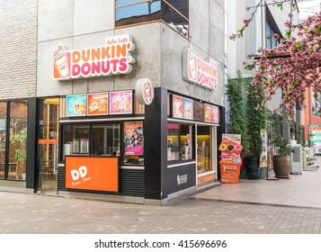 Bangkok, Thailand - April 21, 2016: Exterior of Dunkin Donuts shop. The company is the largest coffee and baked goods franchise in the world, with 15,000 stores in 37 countries.
