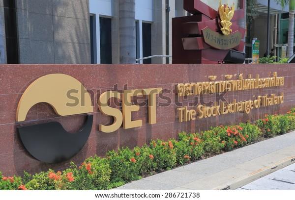 BANGKOK THAILAND - APRIL 22, 2015: Stock Exchange of Thailand. The Stock Exchange of Thiland also known as SET is the national stock exchange of Thailand located in Bangkok.