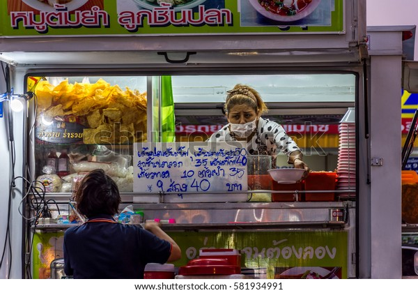 Bangkok, Thailand - April 22, 2016 : Thai street food with noodle in market.
