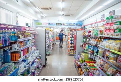 BANGKOK, THAILAND - April 23, 2019: Customer shoping in Seven Eleven convenience store